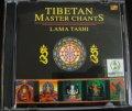 Tibetan Master Chants LAMA TASHI/瞑想マントラ・チベット仏教
