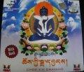 CHOE KYI DRAYANG】 瞑想・ヒーリング・マントラ・チベット仏教