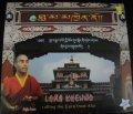 【Calling The Guru From Afar】Lama Khenno/瞑想・ヒーリング・マントラ・チベット仏教