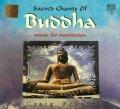 【Sacred Chants of Buddha】Craig Pruess/ヨガ・瞑想・ヒーリング・チベット仏教