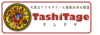 TashiTage