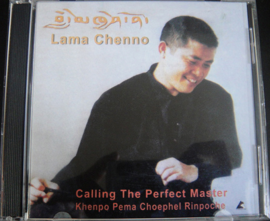Lama Chenno - Spiritual Songs And ...