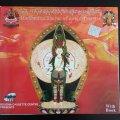 【meditation prayer of avalokitesvara】瞑想・仏教・チベット・マントラ