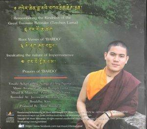 画像3: 【Intermediate State】Acharya Ang Namgyal/瞑想・仏教・チベット・マントラ
